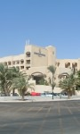 Holidays to the InterContinental, Aqaba Jordan