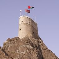 Holidays to Oman - Fort in Muscat